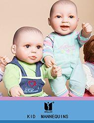 kids mannequin
