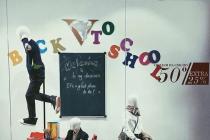 Children's clothing shop window