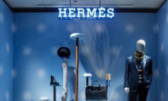 Hermes Art Museum